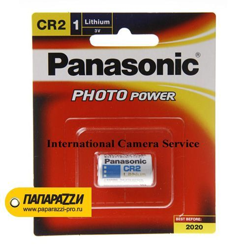Батарея Panasonic Photo Power CR 2