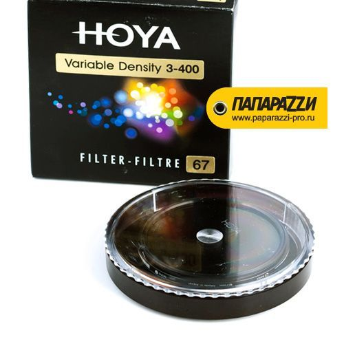 Светофильтр HOYA Variable Density 3-400 - 67 mm-1