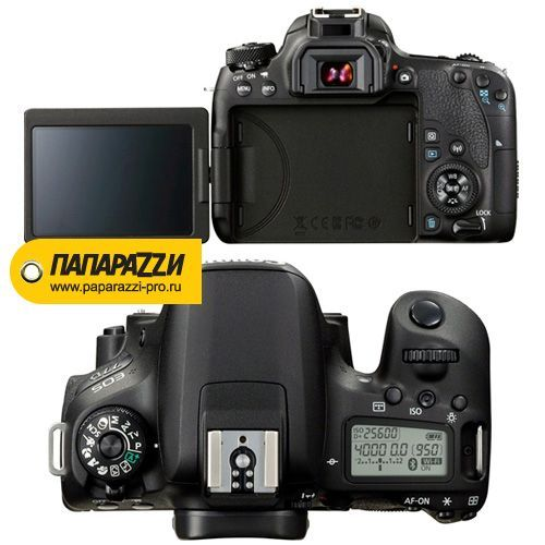 Зеркальный фотоаппарат Canon EOS 77D kit 18-135mm IS STM-2